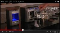 кадр из видео про кофеварки по турецки